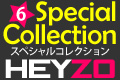 6倍お得! HEYZO Special Collection